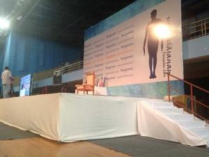 geeta_stage